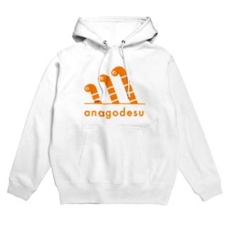 anagodesu(ニシキアナゴ) Hoodies