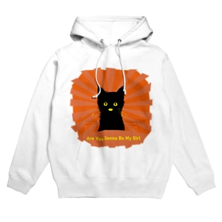 Are You Gonna Be My Girl 002 Hoodies