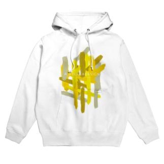 AHD_Lines_yellow Hoodies