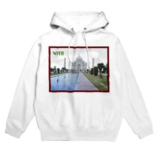 インド:タージ・マハル India: ताज महल, تاج محل, Taj Mahal Hoodies