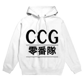 CCG - 零番隊 - / 東京零式 Hoodies