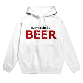 ノンアルコールビール ビール Hoodies
