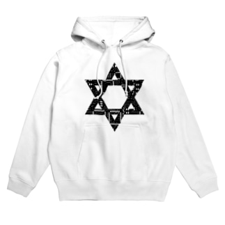 electric hexagram  Hoodies