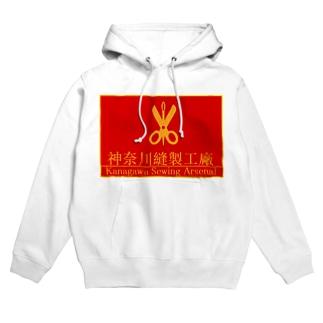 神奈川縫製工廠の神奈川縫製工廠ロゴ Hoodies