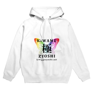 極ZYOSHI by Kiz Original Design フーディ