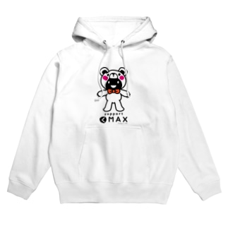 support(く)MAX whole body Hoodies
