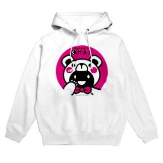 pupport(く)MAX-pink Hoodies