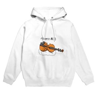 ヴァイオリン寿司 Hoodies