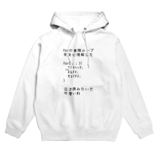 for:泣き顔プログラマー Hoodies