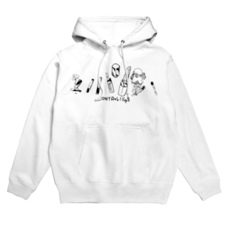control:lips Hoodies