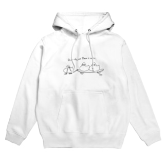 Do or do not there is no triアヒル Hoodies