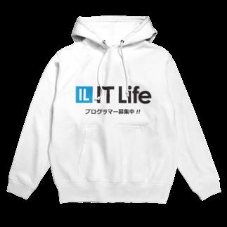 IT LifeのIT Life - プログラマ募集ver Hoodies