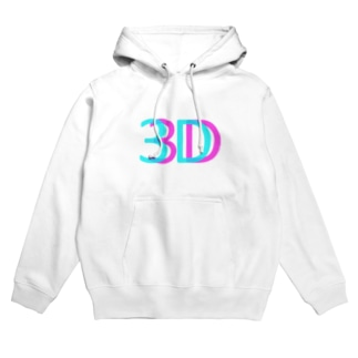 ザ・3D Hoodies