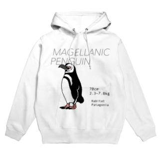 マゼランペンギン Hoodies