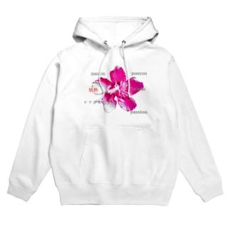 Flower-Pink情熱 Hoodies