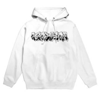Hiphop-hardcore Hoodies