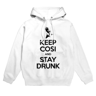 Bar Cosi Cosi Hoodies