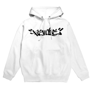 Revolve Graffiti Logo Hoodies