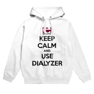 Erlang - Keep Calm and Use Dialyzer Hoodies