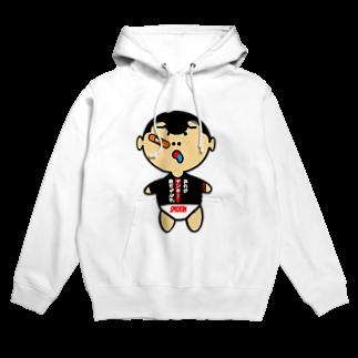 オリジナルデザインTシャツ SMOKIN'のヤンキー赤ちゃん  Hoodies