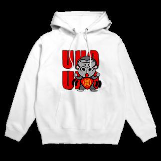 オリジナルデザインTシャツ SMOKIN'のUHOUHOゴリッキー(腹かけバージョン) Hoodies