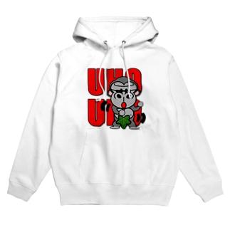 UHOUHOゴリッキー(葉っぱバージョン) Hoodies