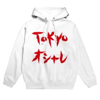 TOKYOオシャレ Hoodies