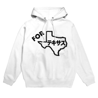 For Texas Japanese Hoodies