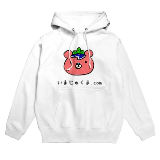 いまじゅくま(顔・ロゴあり) Hoodies