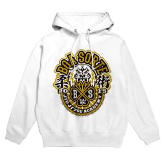 BS Tiger Hoodies