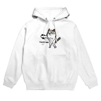 Yoctosec ストレス発散する猫 Hoodies