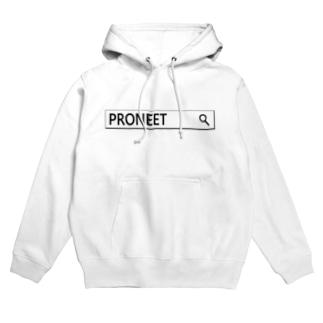 PRONEETで検索  Hoodies