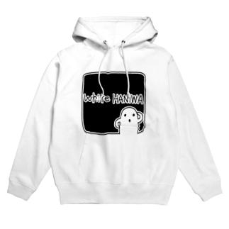 白いハニワ【ゆるロゴ(ブラック)】 Hoodies