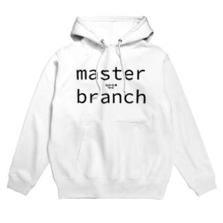 """Git"" master branch Hoodies"