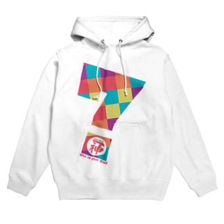 who is your God Hoodies