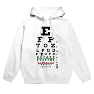視覚テスト(Vision test) Hoodies