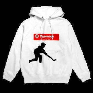 勝手に!ハヂメ工房©️のsatuma field hockey style. Hoodies
