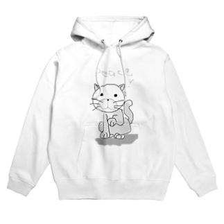 幸福猫の手招き Hoodies