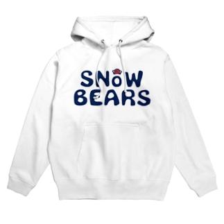 snowbears.navy.logo Hoodies