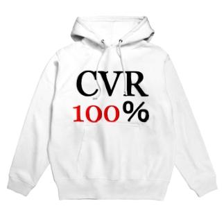 CVR100%グッズ フーディ