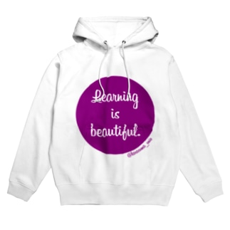 Learning is beautiful. Hoodies