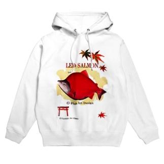 G-HERRING(鰊;鮭;公魚;鮎;SALMON)の紅鮭!(ベニザケ;RED SALMON) Hoodies