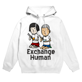 Exchange-Humanのせいざでごはん【EH】 Hoodies