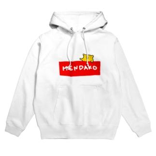 MENDAKO. Hoodies