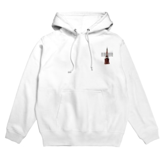 Anti JUN ON Social Club  Hoodies