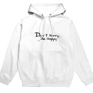 Be happy #1 Hoodies
