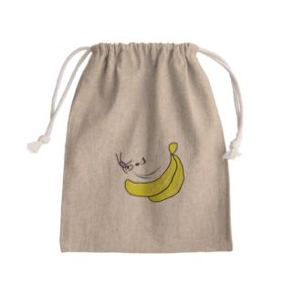 バナナ滑り台ヤッホー Kinchaku