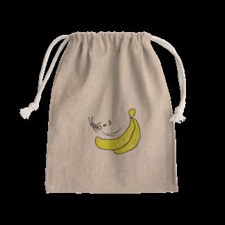 dashimakimakiのバナナ滑り台ヤッホー Kinchaku