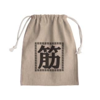 筋着袋 Kinchaku
