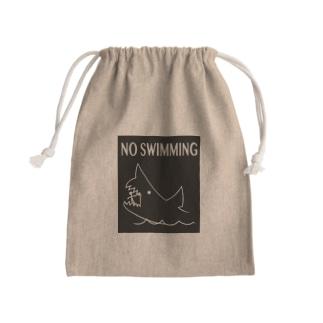 遊泳禁止 Kinchaku
